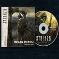 S.T.A.L.K.E.R.: Cień Czarnobyla - Soundtrack