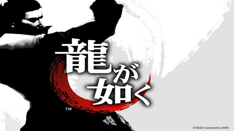 Yakuza 3 - sountrack (Underground dazzling star)