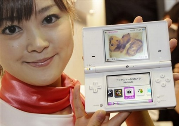 Nintendo DSi - prezentacja konsoli