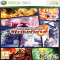 Dynasty Warriors: Strikeforce (Xbox 360) kody
