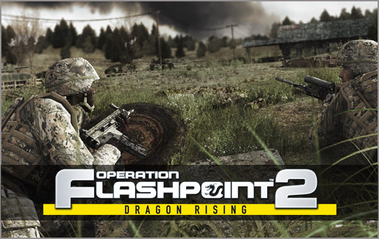 Operation Flashpoint 2: Dragon Rising - teaser trailer