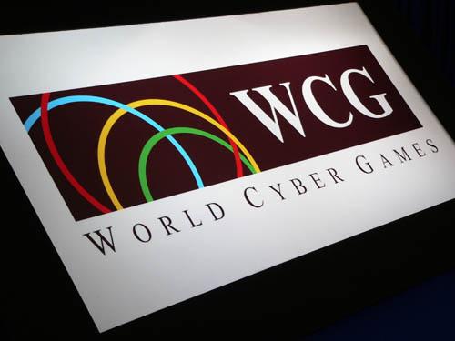 World Cyber Games 2008 - jak to wyglądało
