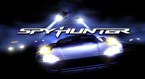 Kody do Spy Hunter (PC)