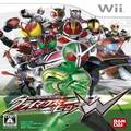 Kamen Rider: Climax Heroes W (Wii) kody