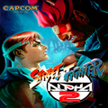 Street Fighter Alpha 2 (PSP) kody